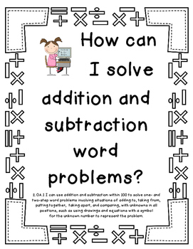 "2nd Grade Common Core Math ""I Can"" Standards and Essential Questions Reflection"