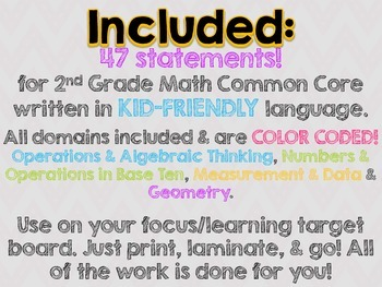 "2nd Grade Common Core Math ""I Can"" Statements (Chevron)"