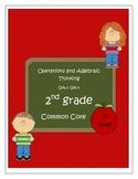 2nd Grade Common Core Math Operations and Alegbraic Thinking