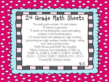 2nd Grade Common Core Math Pack 4.5
