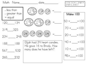 2nd Grade Common Core Math Sheets 4.2