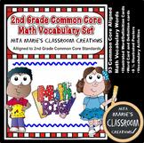 Common Core Math Vocabulary ~ 2nd Grade