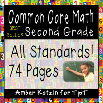 2nd Grade Common Core Math Worksheets (ALL STANDARDS)