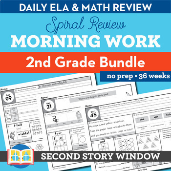 2nd Grade Morning Work • Spiral Review Morning Work 2nd