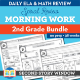 2nd Grade Morning Work Bundle • Spiral Review Distance Learning Packet + Digital