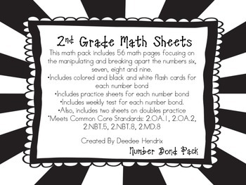 Second Grade Common Core Number Bond Bundle