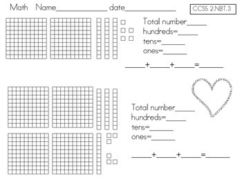 2nd Grade Common Core Pack 3.6
