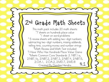 2nd Grade Common Core Pack 4.1