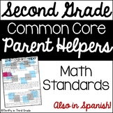 2nd Grade Common Core Math Parent Helper -also in Spanish