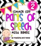 2nd Grade Common Core Parts of Speech - MEGA BUNDLE