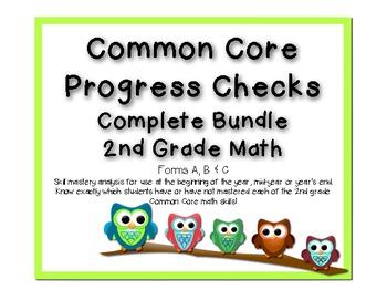 2nd Grade Common Core Progress Checks Complete Bundle: Math