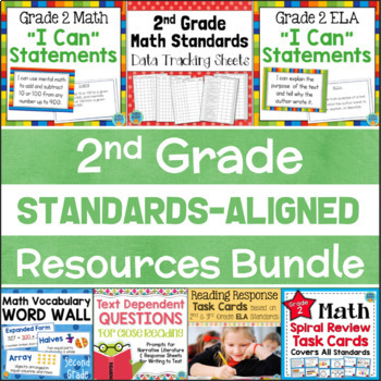 Grade 2 Common Core Resources Bundle
