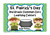 St. Patrick's Day 2nd Grade Centers