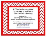 """2nd Grade Common Core Standards Posters  """"I Can Statements"""""""