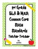 2nd Grade Common Core State Standards Teacher Tracker