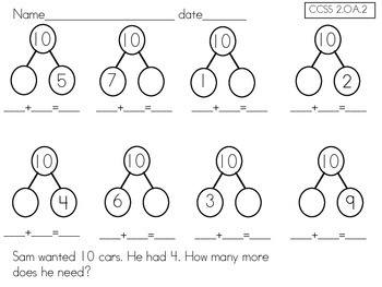 Second Grade Common Core Unit 1 Bundle