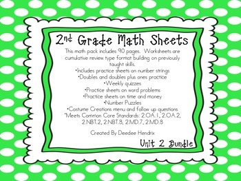Second Grade Common Core Unit 2 Bundle
