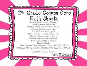 Second Grade Common Core Unit 3 Bundle