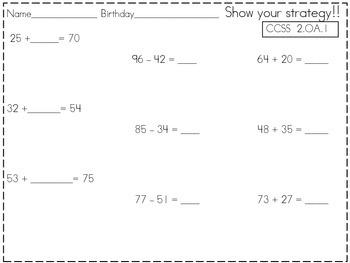 Second Grade Common Core Unit 4 Bundle