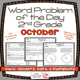Word Problems 2nd Grade, October, Spiral Review, Distance