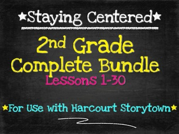 2nd Grade Harcourt Storytown Complete Bundle:  Lessons 1-30