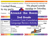 2nd Grade Cumulative Language Arts Review