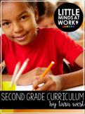 2nd Grade Curriculum BUNDLED Resources
