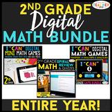 2nd Grade DIGITAL Math BUNDLE | Spiral Review, Quizzes, & Games