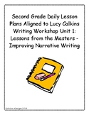 2nd Grade Daily Lesson Plans Aligned to Lucy Calkins Writing Workshop Unit 1