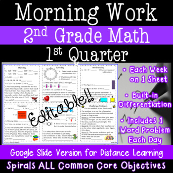 2nd Grade Daily Math Morning Work - 1st Quarter
