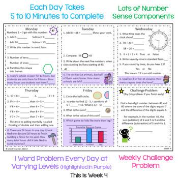 2nd Grade Daily Math Morning Work - 1st Quarter