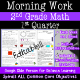 2nd Grade Daily Math Morning Work - 1st Quarter - Distance Learning - Google