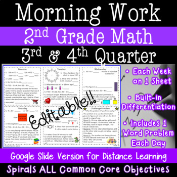 Math Morning Work for 2nd Grade - 3rd and 4th quarter