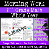 2nd Grade Math Morning Work - Distance Learning - Google C