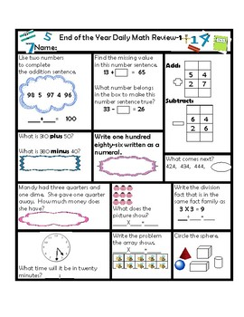 2nd Grade Daily Math Review-End of the Year Free Sample