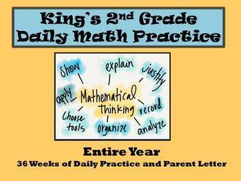 2nd Grade Daily Math - Entire Year