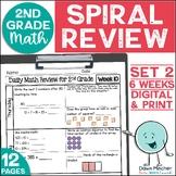 2nd Grade Morning Work   2nd Grade Spiral Math Review   Set 2 (6 weeks)