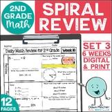 2nd Grade Morning Work | 2nd Grade Spiral Math Review | Set 3 (6 weeks)