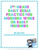 2nd Grade Daily Skills Practice for Morning Work or Early Finishers