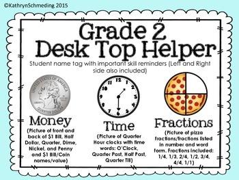 2nd Grade Desk Top Helper (Name Plate)