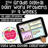 2nd Grade Digital Daily Math Word Problems | 1st 9 Weeks for Google Classroom™