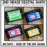 2nd Grade Digital Math Spiral Review Growing Bundle - Dist