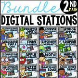 2nd Grade Digital Math Stations BUNDLE