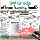 2nd Grade Distance Learning Packets: At Home Learning Acti