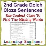 2nd Grade Dolch Words: Cloze Sentence Worksheets