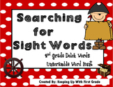 2nd Grade Dolch Sight Word List