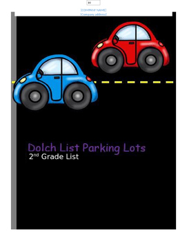 2nd Grade Dolch Sight Word Parking Lot Practice or Assessment