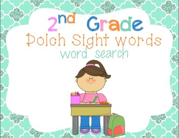 2nd Grade Dolch Sight Words Word Searches