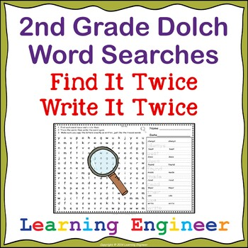 2nd Grade Word Search Worksheets (Dolch Sight Words) Word Puzzles