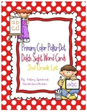 2nd Grade Dolch Word Wall Cards